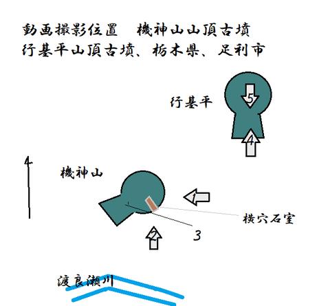 PNG 動画撮影位置 機神山山頂 修正版(YU用)
