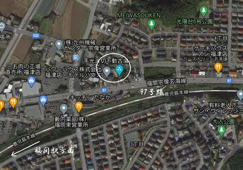 PNG 手光波切不動古墳(福間市)福岡場所