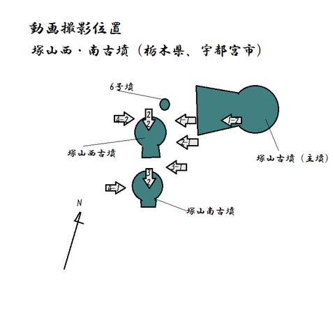 PNG tsukayamanishi&minami zu 修正