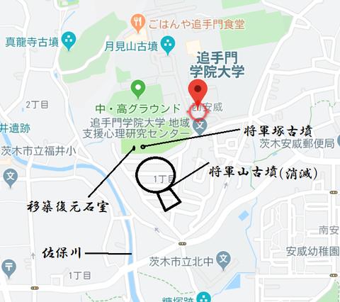 PNG shougunyama kofun sekishitu ichi zu