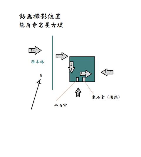 PNG ryukakujiiwaya zu saishu