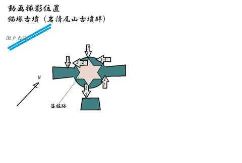 PNG nekozuka iwaseoyama zu shusei