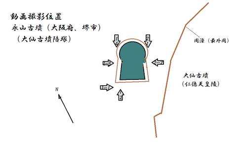 PNG nagayamakofun (mozukofungun)7