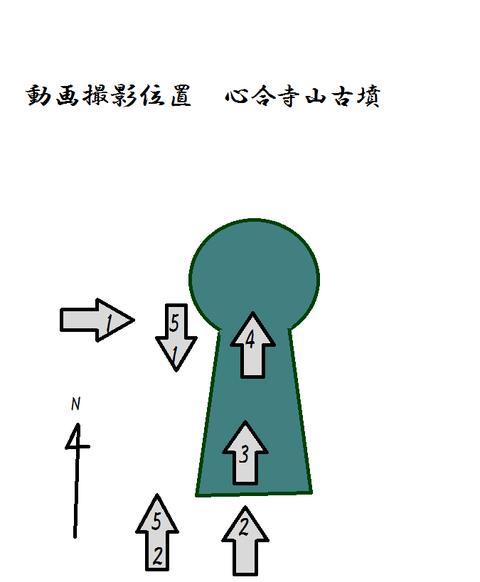 PNG Shionjiyama zu