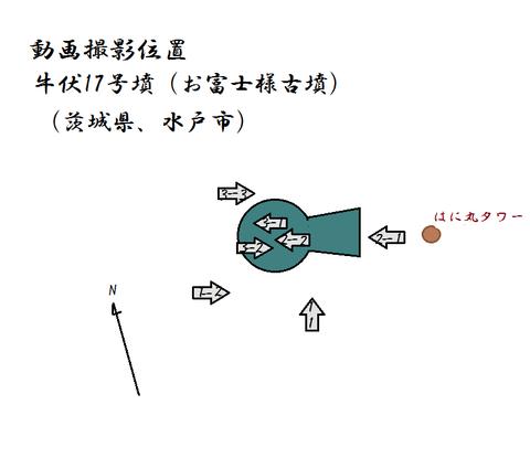 PNG ushibuse 17(ofujisamakofun)