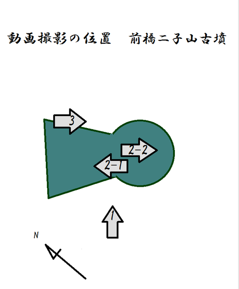 PNG maebashifutakoyama zu