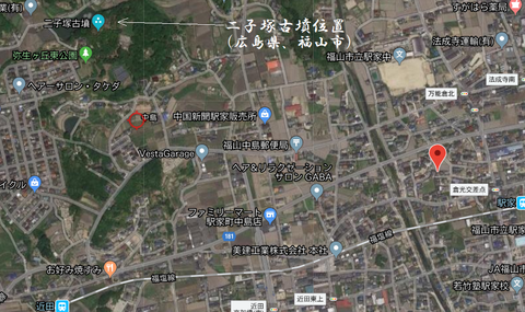 PNG futagozuka kofun(広島、福山市)位置