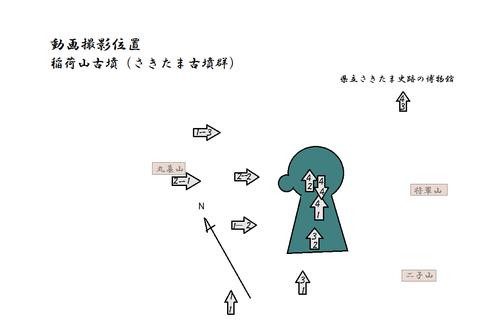 PNG inariyama saitama zu