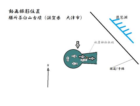 PNG zezechausuyama zu 修正版