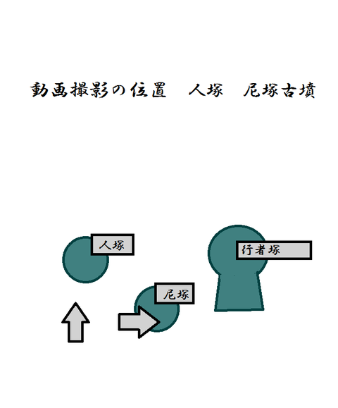 PNG hitozuka amazuka(rre)
