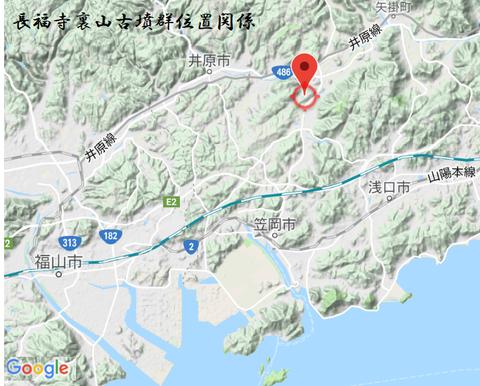 PNG choufukujiurayama kofungun ichikankei