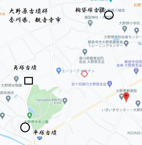 PNG 大野原古墳群(観音寺市)(YU用)21年3月6日