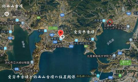 PNG atagohirakofunto tsurinishiyamakofun no 関係