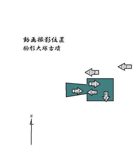 PNG komagataootsuka zu