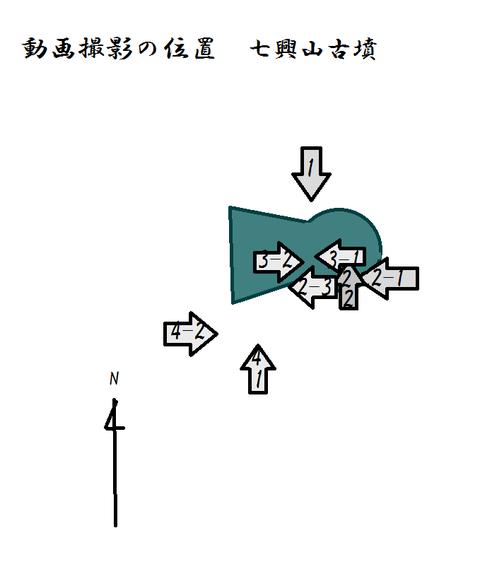PNG nanakoshiyama zu