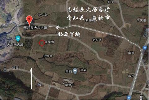 PNG 馬越長火塚古墳 地図(修正版)21年3月28日作成
