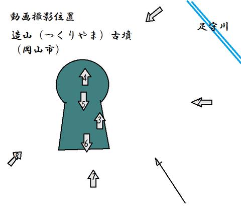 PNG造山古墳(ぞうざん)(統合版用)21年7月10日
