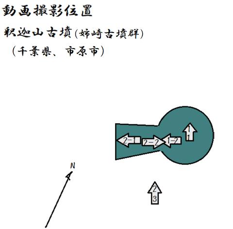 PNG syakayama shuseiban saigo
