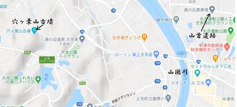 相原山首遺跡と穴ヶ葉山古墳との位置関係