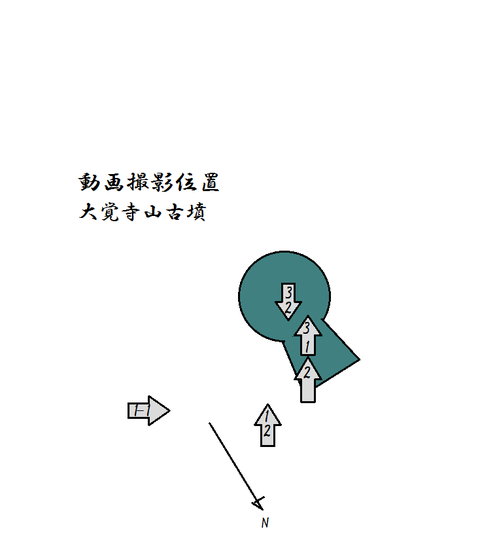 daikakuji chiba zu