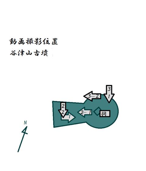 PNG yatsuyama zu