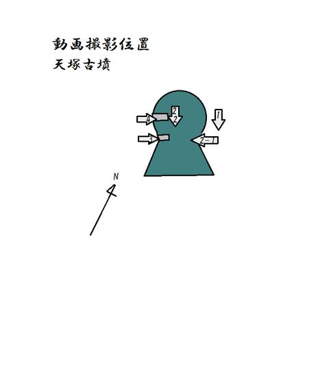 PNG amatsuka zu(shuusei)