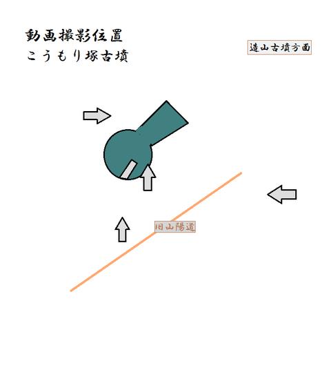 PNG koumoizuka kofun shuusei