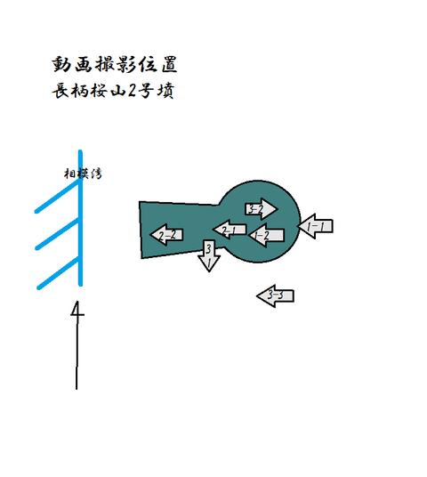 PNGnagaesakurayama 2 zu