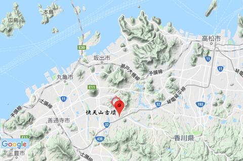 PNG kaitenyama marugameshi zu