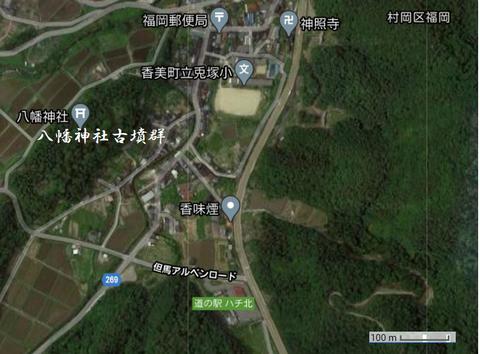 PNG 八幡神社古墳群(香美町)(YU用)