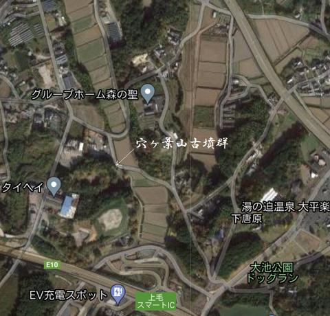 PNG 穴ヶ葉山古墳群所在地 21年4月26日