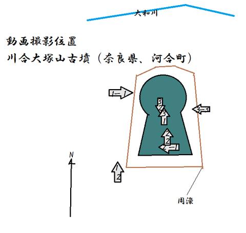 PNG kawaiootsukayamakofun kawaimachi zu