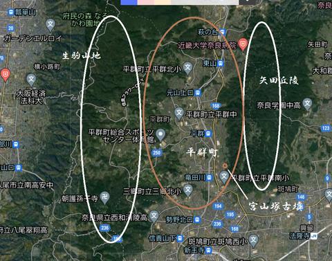 PNG 平群町と生駒山地 矢田丘陵 21年6月19日作成