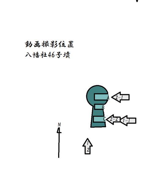 PNG hachimansha46 zu