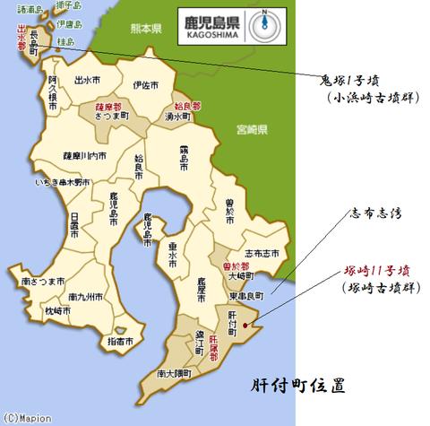 PNG kimotsukimachi ichi