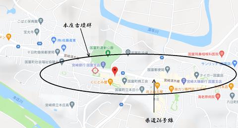 PNG 本庄古墳群(国富町)(宮崎)場所 21年5月20日作成