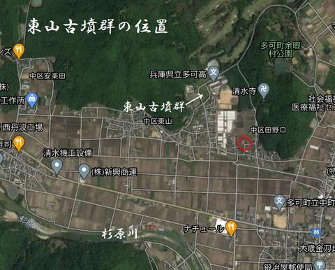 PNG higashiyamakofungunn (1号墳)場所