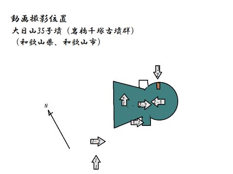 PNG dainichiyama35 zu