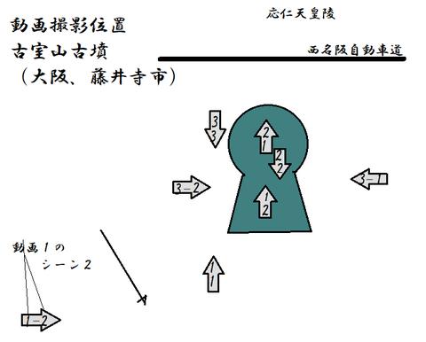 PNG dougasatueiichi komuroyama zouhoban