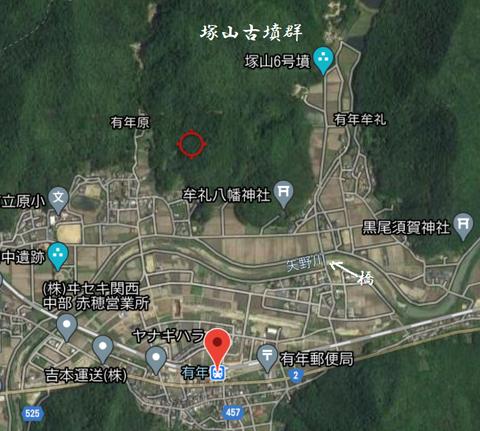 PNG 塚山1号(赤穂市有年)修正版