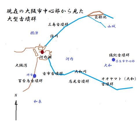 PNG 現在の大阪市中心部から見た大型古墳群