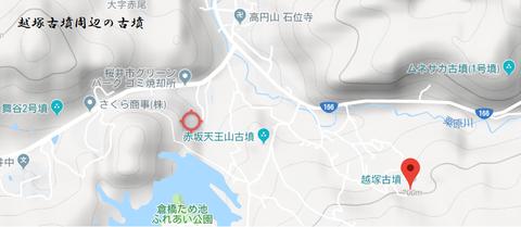 PNG koshizukakofun shuuhenno kofun