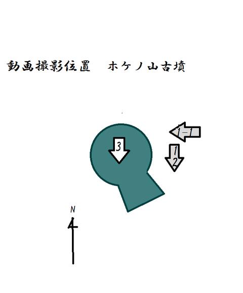 PNG hokenoyama zu