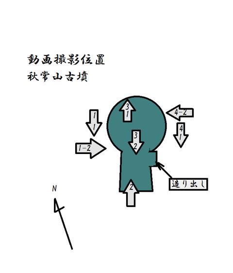 PNG akitsuneyama zu(修正版)