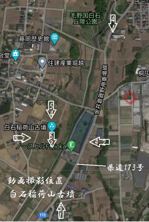 PNG dougasatsueiichi shiroishiinariyama rinyu-aru ban