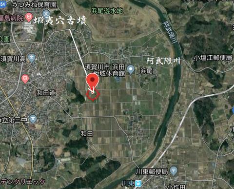 PNG 蝦夷穴 須賀川市 場所