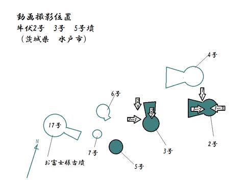 PNG ushibuse2,3,5gou zu