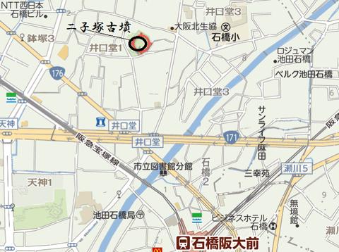 PNG futagozukakofun(ikedashi) basho