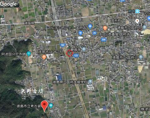 PNG yanokofun tokushimashi basho