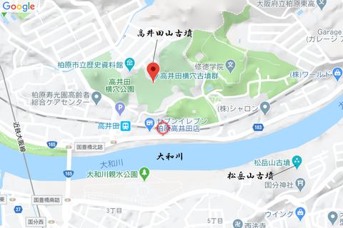 PNG takaidayama kofun matsuokayama kofun zu